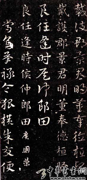 书法大家皇象及其书法欣赏 - 鼓月斋主 海西墨客 - 中华文化传媒网