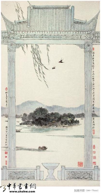 阮墩环碧——谢秉初山水画杭州西湖新十景