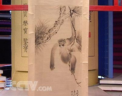 高奇峰《猿猴》
