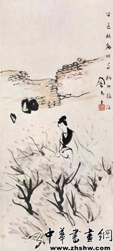 吕凤子仕女图