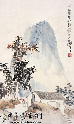 吕凤子幽谷山居立轴