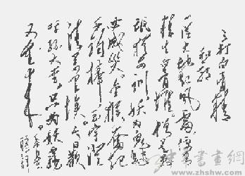 毛泽东作品赏析 三打白骨精