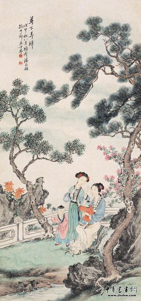 潘振镛 戊申(1908)年作 花下弄璋 立轴