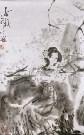 http://www.zhshw.com/xiandai/xiandai/wushanming/wsm1.jpg