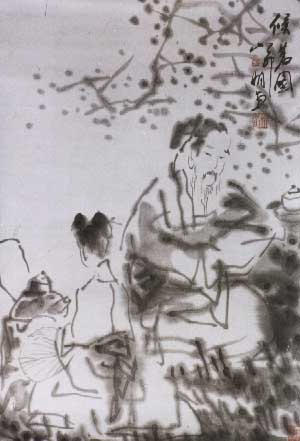 http://www.zhshw.com/xiandai/xiandai/wushanming/wsm2.jpg