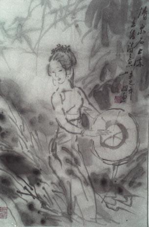 http://www.zhshw.com/xiandai/xiandai/wushanming/wsm3.jpg